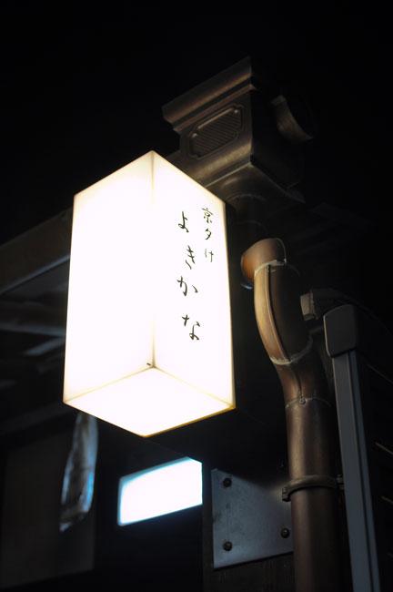 20091118-_CSC8648.jpg